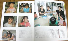親子で楽しむ陶芸雑誌の撮影