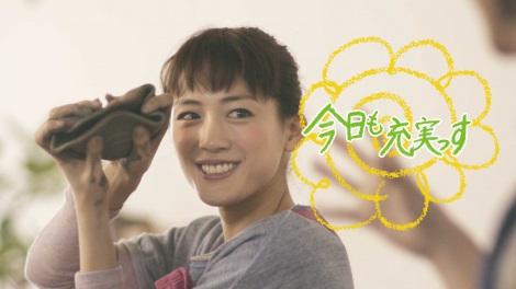 CM撮影で体験している綾瀬はるかさん