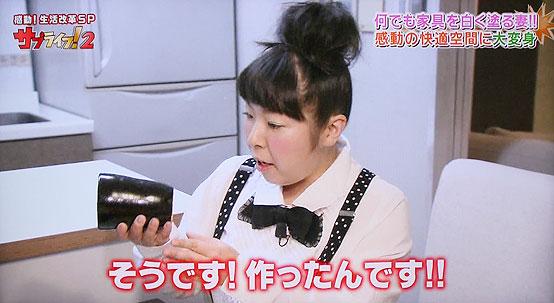 番組で陶芸教室FutabaがTV撮影の協力