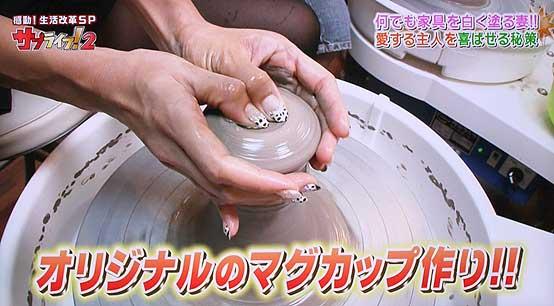 Futabaで電動ろくろの取材撮影しているシーン