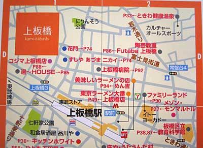 上板橋の地図