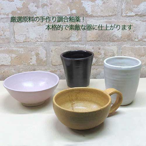 本格調合の釉薬で作った手作りお茶碗や湯のみ