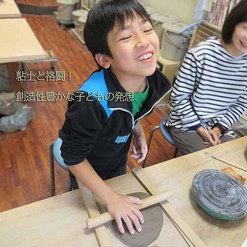 お母さんと陶芸体験で一緒に制作する小学生の男の子