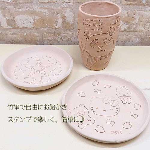 子供のお皿作りも陶芸教室で簡単にできました