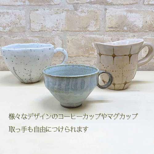 様々な色やデザインのコーヒーカップやマグカップ