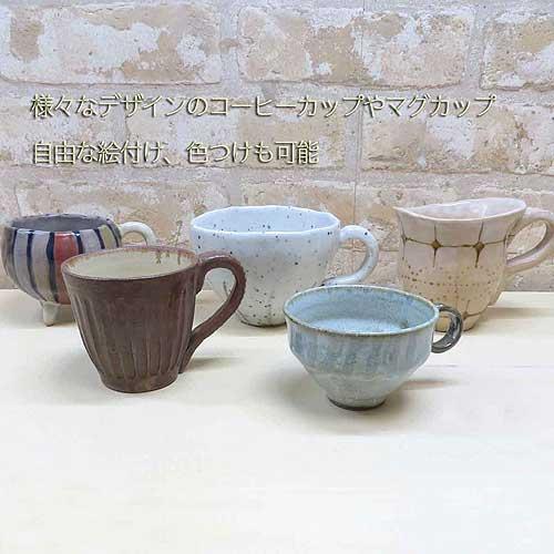 陶芸教室Futabaの陶芸体験に参加して制作した色とりどりのデザインカップ