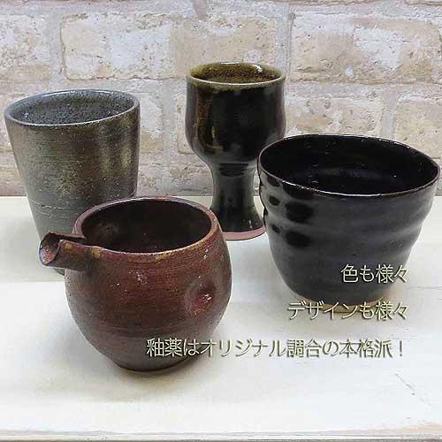 おしゃれな形のお酒用の陶器やビアタンブラーを作る