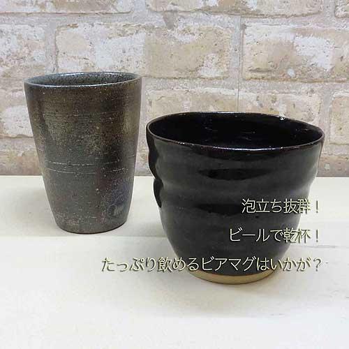陶芸教室Futabaのビアマグ酒器・陶芸体験に参加して美味しいビールを飲む