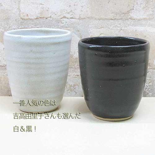 陶芸体験で作った白黒のビアタンブラー