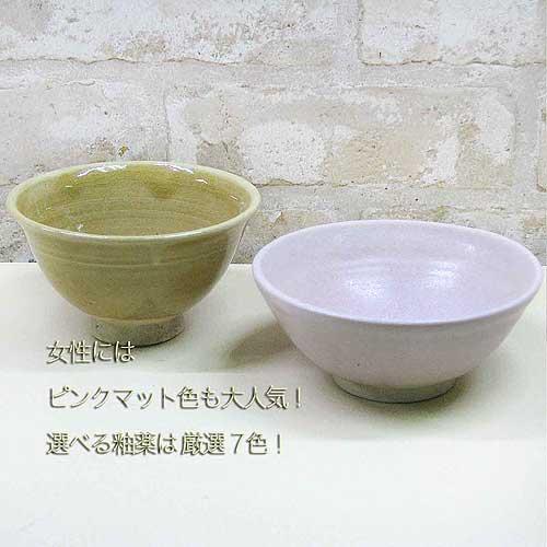 陶芸教室で作った可愛い色のお茶碗2個