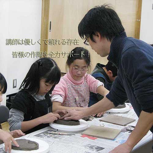 陶芸教室の出張体験でろくろを回す小学生の女の子