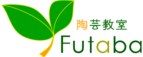 陶芸教室Futaba【公式HP割】で割引料金に《東京都内のおすすめ陶芸体験》