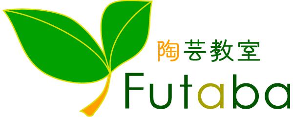 陶芸教室Futaba【公式】