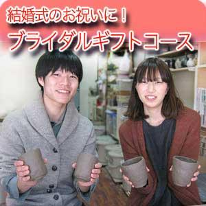 東京都内のカップルのデートはここがスポット