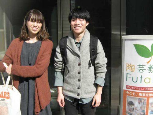 東京都内の陶芸教室Futabaのカップル陶芸体験プランに来た2人