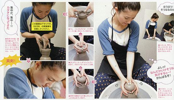 電動ろくろでビアマグの制作体験している吉高由里子さん