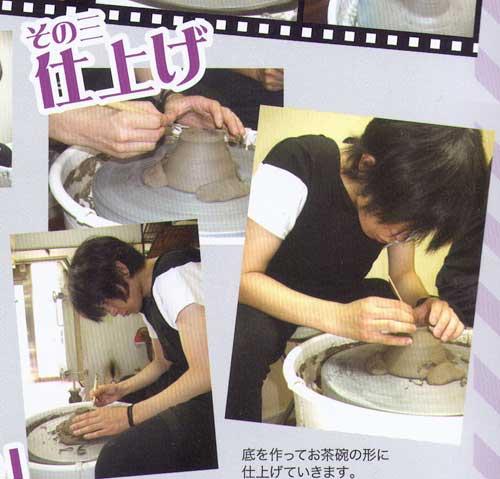 陶芸教室Futabaで電動ろくろをするCHEMISTRY(ケミストリー)の堂珍さん