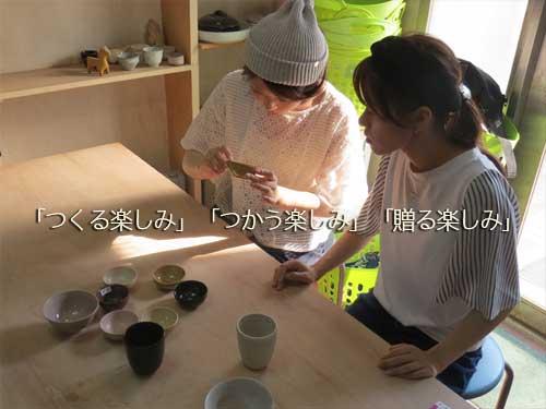 東京にある陶芸教室で体験した二人の女性