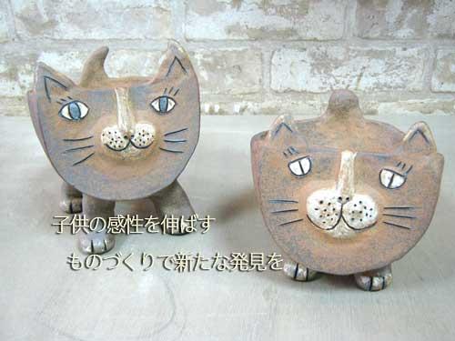 子供が作った猫の置物