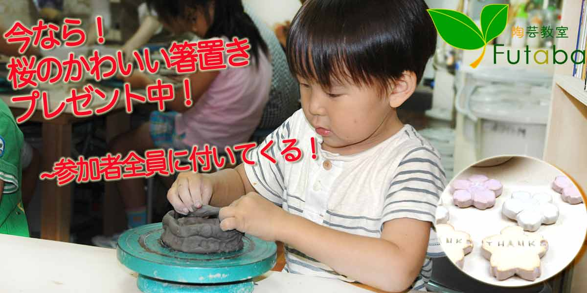 陶芸教室の陶芸体験プランで男の子がお茶碗作りをしているところ