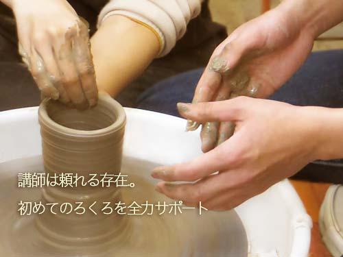 陶芸のろくろ回しを教わる男性