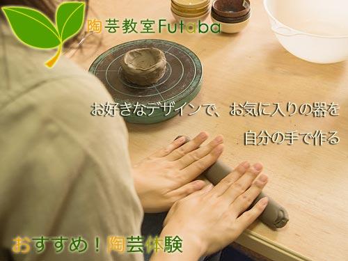 手びねりで粘土の紐を作り積み上げる