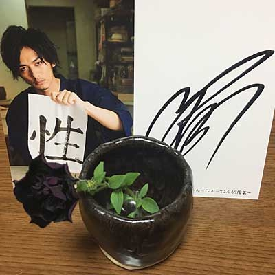 サイン色紙と久保田悠来の陶芸の器