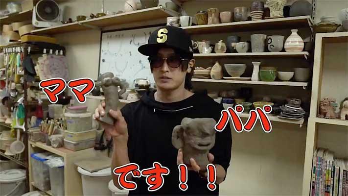 オメでたい頭でなによりの、赤飯さんの陶芸制作の様子