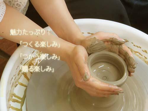 ろくろで陶器を作る体験をしている