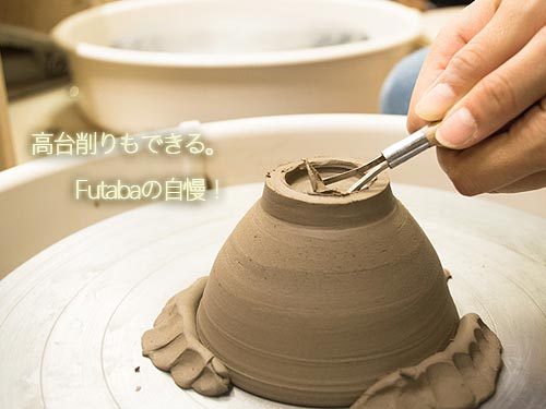 陶芸体験でろくろを回してお茶碗を作る