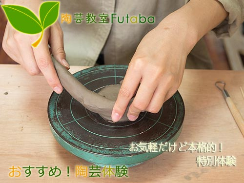 陶芸家に手ろくろを学んでいるところ