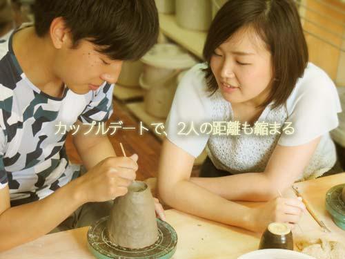 デートで陶芸体験をするカップル