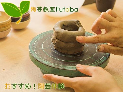 手びねりで陶芸を体験する