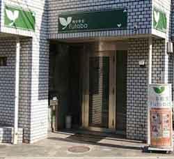 陶芸教室Futaba2020年新年の営業日